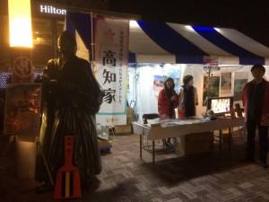 「第14回 ドリーム夜さ来い祭り-2015年-」~ダイバーシティー東京 プラザ前会場~(5)31