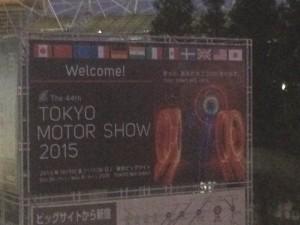 「第44回 東京モーターショー」(2)8