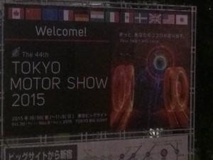 「第44回 東京モーターショー」(4)4