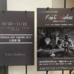 厳しい中でも子供たちは、写真展「Four Wishes 4つの願い-世界の子どもたち-」