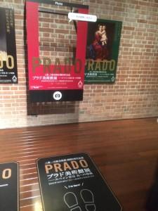 「プラド美術館展――スペイン宮廷 美への情熱」6