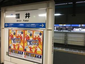 年末年始は福井に帰省しました。17