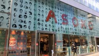 何気に立ち寄れる面白くてお洒落な文具雑貨店「ASOKO」
