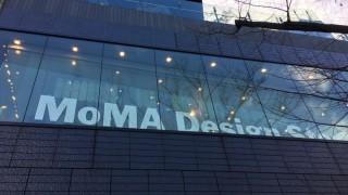 都会的なカッコイイお洒落なデザインが楽しめる「MoMA DESIGN STORE」