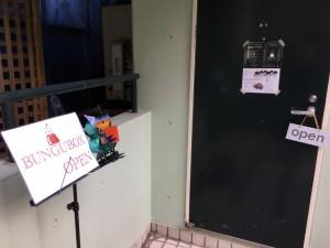 小さなお店ですが、万年筆の独特な雰囲気が感じられた「BUNGUBOX」7