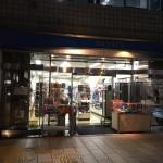 神保町にあるオフィス文具店「ミヤタ」