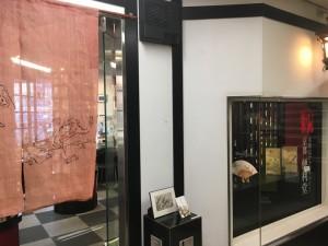 美術はがきギャラリー「京都便利堂」7