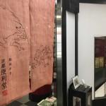 ちょっとした京都の雰囲気が楽しめた、美術はがきギャラリー「京都便利堂」