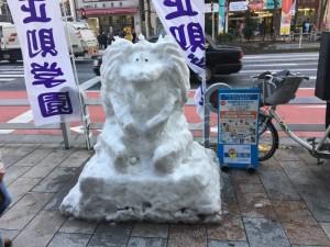 東京に雪だるまが集結!? 「第16回 神田小川町雪だるまフェア」32