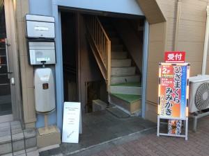 文房具店「yuruliku」3
