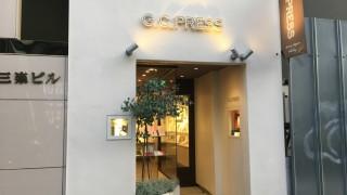 オシャレな銀座の雰囲気にピッタリな紙の店「G.C.PRESS」