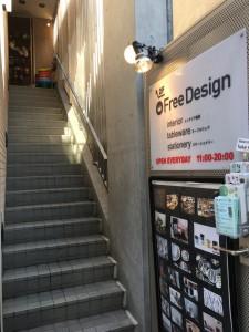 雑貨店「free design」3
