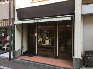 文房具店「Giovanni(ジョヴァンニ)」