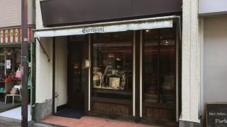 (私の勝手なイメージですが)パイレーツのような独特な雰囲気に衝撃を受けた文房具店「Giovanni(ジョヴァンニ)」