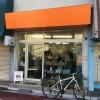 おしゃれなさわやかポップな雰囲気が楽しめる文房具店「トナリノ」