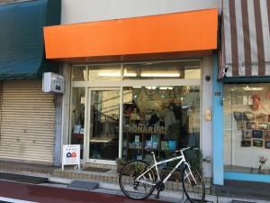 文房具店「トナリノ」1