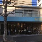 お洒落なカフェ&本&文房具&展示なお店「かもめブックス」