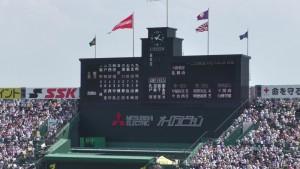 「第97回全国高校野球選手権大会」を見に行ってきました!(14)~第3日:第3試合「大阪偕星VS比叡山」(上)~(2)