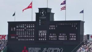 「第97回全国高校野球選手権大会」を見に行ってきました!(14)~第3日:第3試合「大阪偕星VS比叡山」(上)~(6)