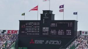 「第97回全国高校野球選手権大会」を見に行ってきました!(14)~第3日:第3試合「大阪偕星VS比叡山」(上)~(8)