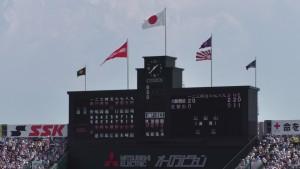「第97回全国高校野球選手権大会」を見に行ってきました!(14)~第3日:第3試合「大阪偕星VS比叡山」(上)~(10)