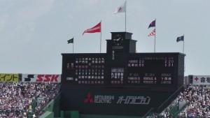 「第97回全国高校野球選手権大会」を見に行ってきました!(14)~第3日:第3試合「大阪偕星VS比叡山」(上)~(13)