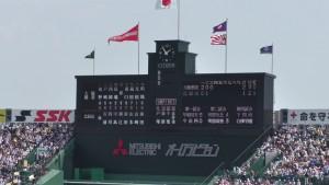 「第97回全国高校野球選手権大会」を見に行ってきました!(14)~第3日:第3試合「大阪偕星VS比叡山」(上)~(16)