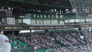 「第97回全国高校野球選手権大会」を見に行ってきました!(14)~第3日:第3試合「大阪偕星VS比叡山」(上)~(15)