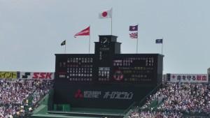 「第97回全国高校野球選手権大会」を見に行ってきました!(14)~第3日:第3試合「大阪偕星VS比叡山」(上)~(23)