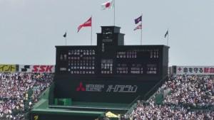 「第97回全国高校野球選手権大会」を見に行ってきました!(14)~第3日:第3試合「大阪偕星VS比叡山」(上)~(25)