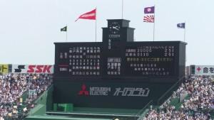 「第97回全国高校野球選手権大会」を見に行ってきました!(14)~第3日:第3試合「大阪偕星VS比叡山」(上)~(28)