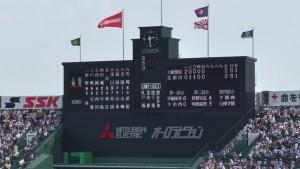「第97回全国高校野球選手権大会」を見に行ってきました!(14)~第3日:第3試合「大阪偕星VS比叡山」(上)~(31)