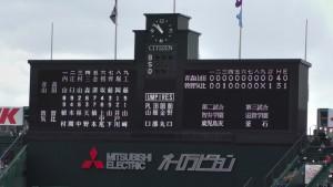 センバツ2016を見に行ったぞ!~敦賀気比 VS 青森山田(上)~(30)23