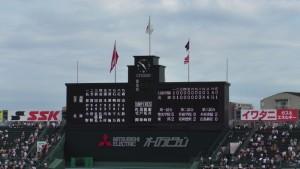 3回戦「日南学園 - 北海」~(16)7