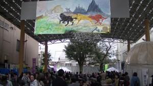 「世田谷アートタウン2015『三茶de大道芸』」(5)