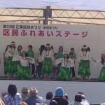 木場公園で江東地域のまつりイベント、「第33回 江東区民まつり 中央まつり」(下)
