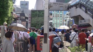 「第29回フェスタまちだ2015 町田エイサー祭り」(11)