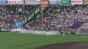 「第97回全国高校野球選手権大会」を見に行ってきました!(4)~第1日:開会式~(13)