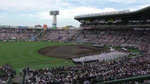 「第97回全国高校野球選手権大会」を見に行ってきました!(4)~第1日:開会式~(15)