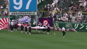 「第97回全国高校野球選手権大会」を見に行ってきました!(4)~第1日:開会式~(18)