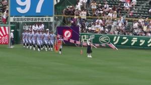 「第97回全国高校野球選手権大会」を見に行ってきました!(4)~第1日:開会式~(19)
