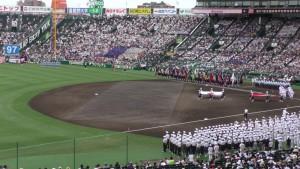 「第97回全国高校野球選手権大会」を見に行ってきました!(4)~第1日:開会式~(20)