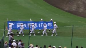 「第97回全国高校野球選手権大会」を見に行ってきました!(4)~第1日:開会式~(21)