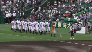 「第97回全国高校野球選手権大会」を見に行ってきました!(4)~第1日:開会式~(24)