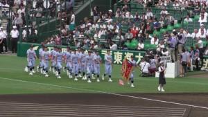 「第97回全国高校野球選手権大会」を見に行ってきました!(4)~第1日:開会式~(26)