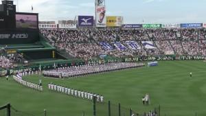 「第97回全国高校野球選手権大会」を見に行ってきました!(4)~第1日:開会式~(30)