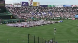 「第97回全国高校野球選手権大会」を見に行ってきました!(4)~第1日:開会式~(1)