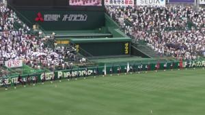 「第97回全国高校野球選手権大会」を見に行ってきました!(4)~第1日:開会式~(3)