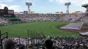 「第97回全国高校野球選手権大会」を見に行ってきました!(4)~第1日:開会式~(5)