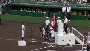 「第97回全国高校野球選手権大会」を見に行ってきました!(4)~第1日:開会式~(9)